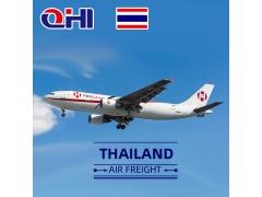 泰国空运用度查询