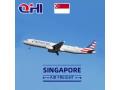 新加坡空运用度查询