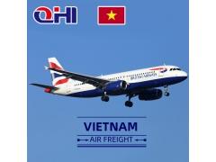 越南空运用度价格