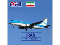 伊朗空运用度查询