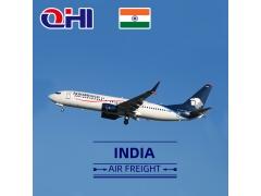 印度空运用度查询