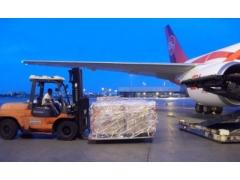 国际空运运价计算
